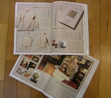 Sweaterbook2