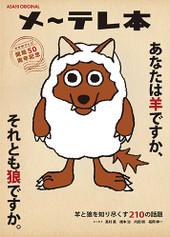 Sheepbook1