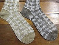 14ss_socks12
