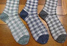 14ss_socks13