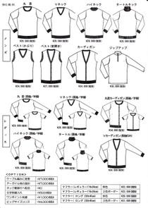 Order_knit_price_2