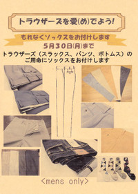 Trousers2016ss